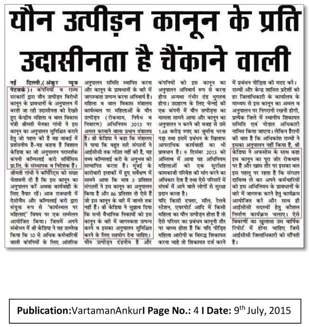Complykaro-Media-Coverage-Highlights-2015-17