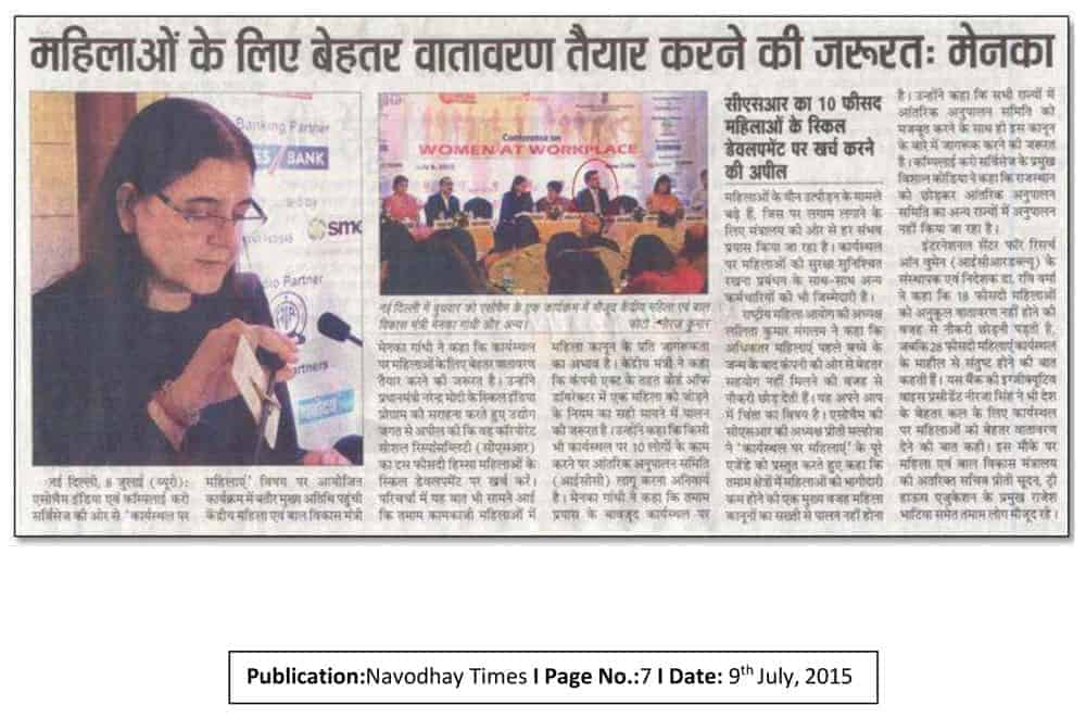 Complykaro-Media-Coverage-Highlights-2015