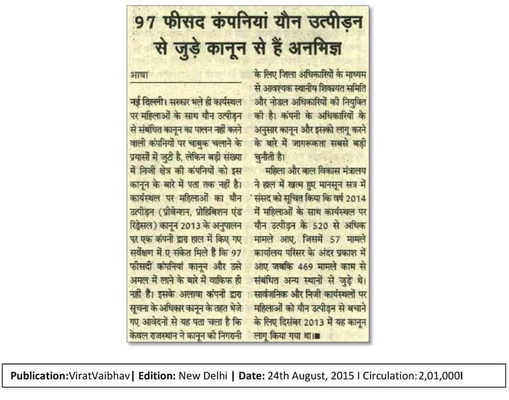 Virat Vaibhav- New Delhi