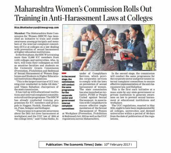 Maharashtra Women's Commission