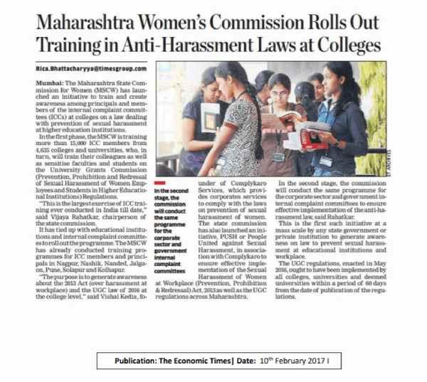 Maharashtra Women's Commission